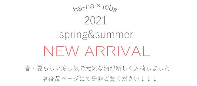 2021-new.jpg