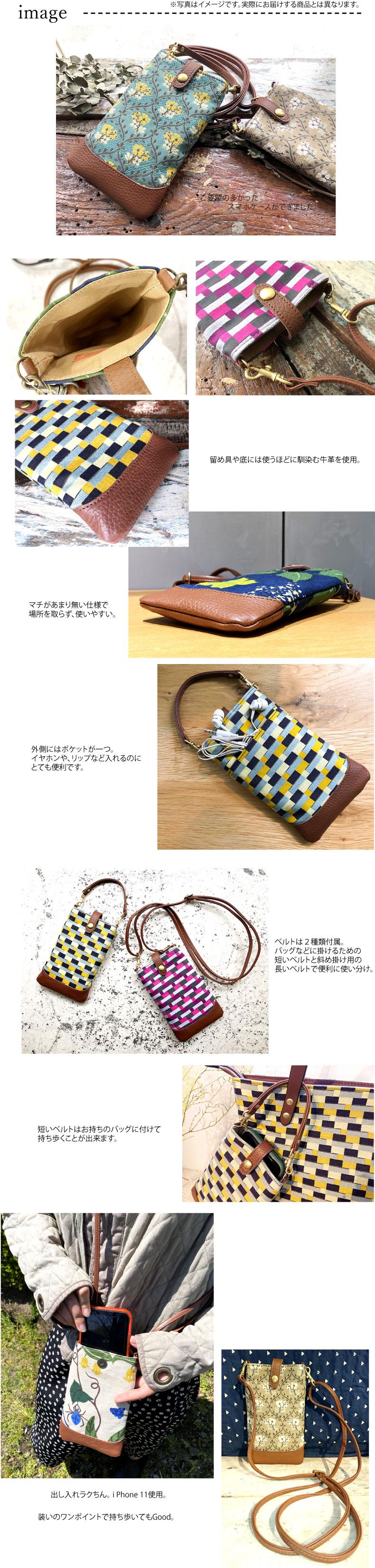 casal_smartphone005_detail.jpg