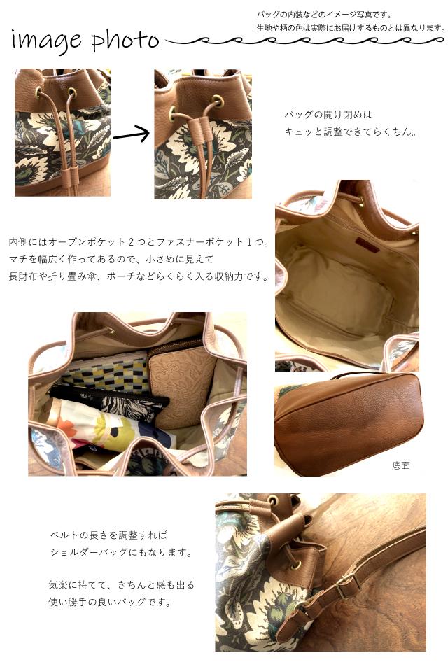 jfa046image1.jpg