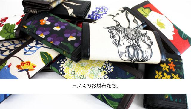 osaifu_top.jpg